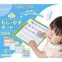 ラッピング対応可◆もじ・かずボード クリスマスプレゼント おもちゃ こども 子供 知育 勉強 3歳
