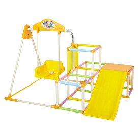 おりたたみキッズパークEX おもちゃ こども 子供 知育 勉強 遊具 室内 2歳