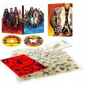 のぼうの城 豪華版 (初回限定) 【Blu-ray】