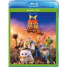 トイ・ストーリー 謎の恐竜ワールド 【Blu-ray】