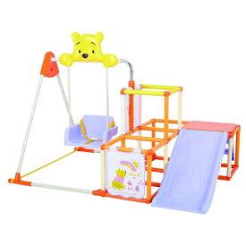【送料無料】くまのプーさんおりたたみキッズパークEX おもちゃ こども 子供 知育 勉強 遊具 室内 2歳