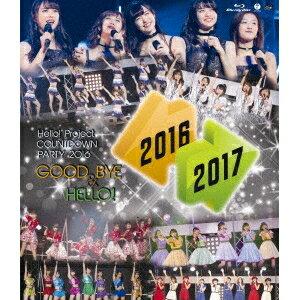 オムニバス/Hello!Project COUNTDOWN PARTY 2016 〜 GOOD BYE & HELLO! 〜 【Blu-ray】