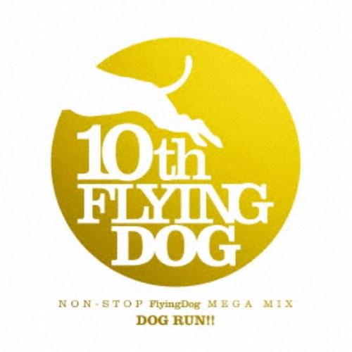 DJ WILDPARTY/DOG RUN!! 【CD】