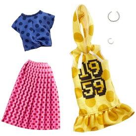 バービー ファッション2パック ポルカドットおもちゃ こども 子供 女の子 人形遊び 洋服 3歳
