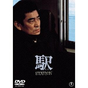 駅 STATION 【DVD】