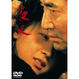 夜叉 【DVD】