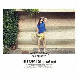 【送料無料】HITOMI Shimatani/15TH Anniversary SUPER BEST《通常MUSIC VIDEO盤》 【CD+DVD】