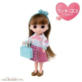 Pittet リンキーココ せいふくセット おもちゃ こども 子供 女の子 人形遊び 洋服 3歳