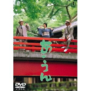 あ・うん 【DVD】