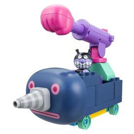 ラッピング対応可◆ブロックラボ ねらってパンチ!おおきなもぐりんブロックセット クリスマスプレゼント おもちゃ こども 子供 知育 勉強 3歳 アンパンマン
