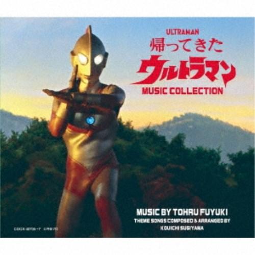 【送料無料】冬木透/帰ってきたウルトラマン MUSIC COLLECTION 【CD】