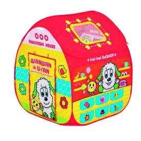 【送料無料】ワンワンとウータンのなかよしボールハウス おもちゃ こども 子供 知育 勉強 ベビー いないいないばあっ!