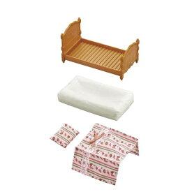 シルバニアファミリー カ-523 シングルベッド おもちゃ こども 子供 女の子 人形遊び 家具 3歳