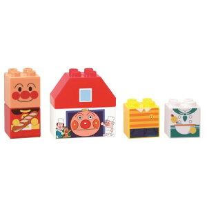 アンパンマン はじめてブロックセット パンこうじょうとアンパンマンブロックおもちゃ こども 子供 知育 勉強 3歳