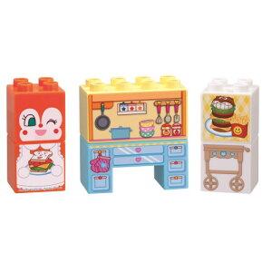 アンパンマン はじめてブロックセット わくわくキッチンとドキンちゃんブロックおもちゃ こども 子供 知育 勉強 3歳