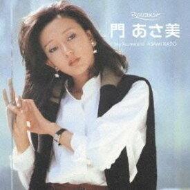 門あさ美/門あさ美 【CD】