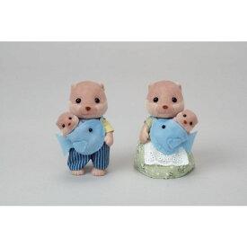 シルバニアファミリー FS-32 カワウソファミリー おもちゃ こども 子供 女の子 人形遊び 3歳