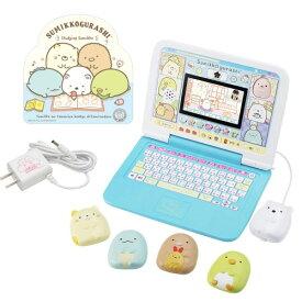 カメラもIN!マウスできせかえ!すみっコぐらしパソコン プレミアムプラスおもちゃ こども 子供 ゲーム 6歳