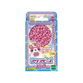 アクアビーズアート☆ピンク おもちゃ こども 子供 女の子 ままごと ごっこ 作る