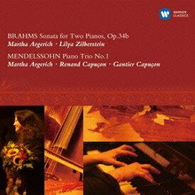 マルタ・アルゲリッチ/ブラームス:ソナタ(2台のピアノのための) メンデルスゾーン:ピアノ三重奏曲 第1番 【CD】