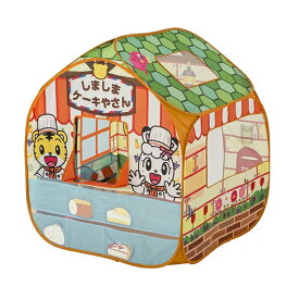 【送料無料】しまじろう しまじろうのしましまケーキやさん おもちゃ こども 子供 知育 勉強 遊具 室内 2歳