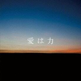 alan×福井敬/愛は力 【CD】