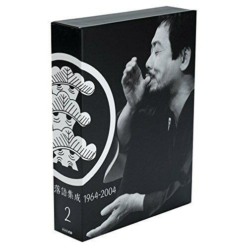 【送料無料】立川談志/NHKCD「立川談志 落語集成 1964-2004 第2集」 【CD】