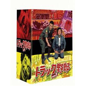 【送料無料】トラック野郎 Blu-ray BOX 1 (初回限定) 【Blu-ray】