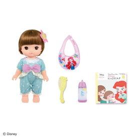 ずっとぎゅっとレミン&ソラン レミン はじめてのおせわきほんセット =アリエル=おもちゃ こども 子供 女の子 人形遊び 1歳6ヶ月 リトルマーメイド(アリエル)