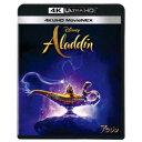 アラジン MovieNEX UltraHD《通常版》 【Blu-ray】