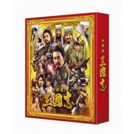 新解釈・三國志 豪華版《豪華版》 【Blu-ray】