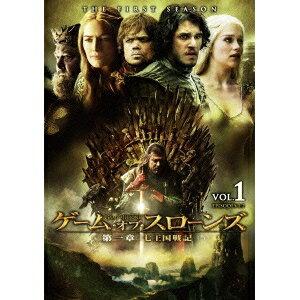 ゲーム・オブ・スローンズ 第一章:七王国戦記 Vol.1 【DVD】