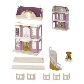 【送料無料】シルバニアファミリー TH-02 街のおしゃれなグランドハウス おもちゃ こども 子供 女の子 人形遊び ハウス 3歳