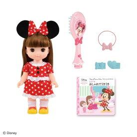 ラッピング対応可◆ずっとぎゅっとレミン&ソラン ソラン おしゃれきほんセット クリスマスプレゼント おもちゃ こども 子供 女の子 人形遊び 3歳 ミッキーマウス