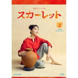 連続テレビ小説 スカーレット 完全版 Blu-ray BOX2 【Blu-ray】