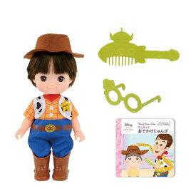 ずっとぎゅっとレミン&ソラン ホルン おせわきほんセットおもちゃ こども 子供 女の子 人形遊び 3歳 トイストーリー