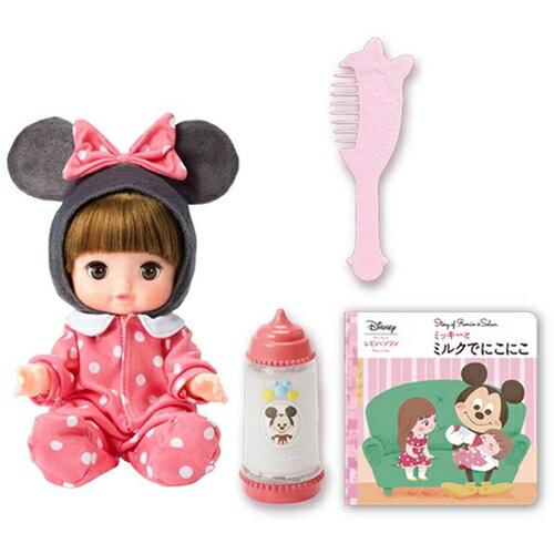 【送料無料】ずっとぎゅっと レミン&ソラン レミン おせわきほんセット おもちゃ こども 子供 女の子 人形遊び 2歳