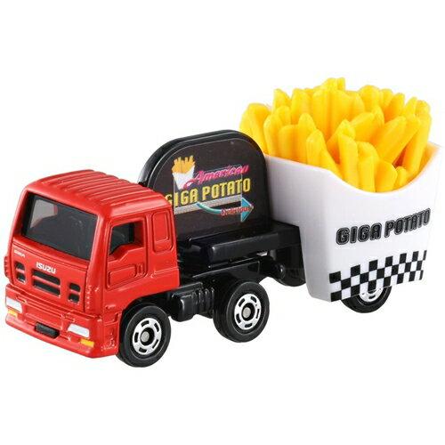 トミカ 055 いすゞギガ フライドポテトカー(BP) おもちゃ こども 子供 男の子 ミニカー 車 くるま 3歳
