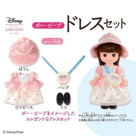 ずっとぎゅっとレミン&ソラン ボー・ピープ ドレスセットおもちゃ こども 子供 女の子 人形遊び 洋服 3歳 トイストーリー