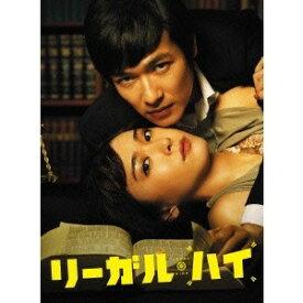 リーガル・ハイ DVD-BOX 【DVD】