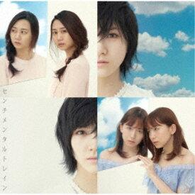 AKB48/センチメンタルトレイン《通常盤/Type D》 【CD+DVD】