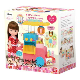 ずっとぎゅっとレミン&ソラン おかいものスイーツワゴン おもちゃ こども 子供 女の子 人形遊び 小物 3歳 ミッキーマウス