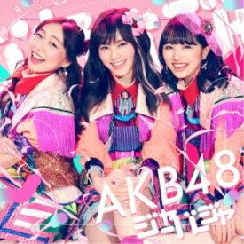 AKB48/ジャーバージャ《通常盤/Type C》 【CD+DVD】