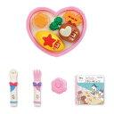ずっとぎゅっと レミン&ソラン ドナルド&デイジー おしょくじプレートセット おもちゃ こども 子供 女の子 人形遊び…