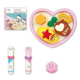ずっとぎゅっと レミン&ソラン ドナルド&デイジー おしょくじプレートセット おもちゃ こども 子供 女の子 人形遊び 小物 2歳