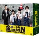 金田一少年の事件簿N(neo) ディレクターズカット版 Blu-ray BOX 【Blu-ray】
