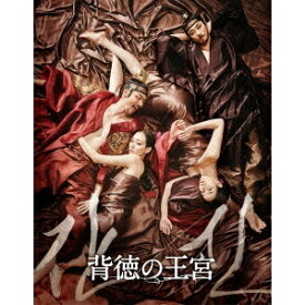 背徳の王宮 ブルーレイ スペシャルBOX 【Blu-ray】