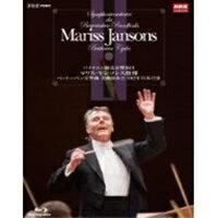 【送料無料】マリス・ヤンソンス指揮 バイエルン放送交響楽団 ベートーベン交響曲 全曲演奏会 2012年日本公演 ブルーレイBOX 【Blu-ray】