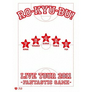 RO-KYU-BU! LIVE TOUR 2011 -Fantastic Game- 【Blu-ray】