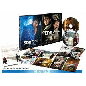 江南ブルース 豪華版 【Blu-ray】